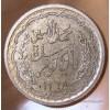 Tunisie 10 Francs 1948 Protectorat Français