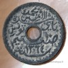Tunisie 10 centimes 1945 essai zinc petit module