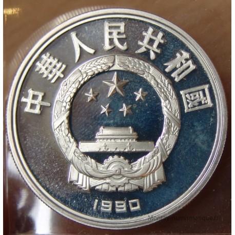 CHINE 10 Yuan Proof 1990 Jeux Olympiques 1992 Saut en hauteur