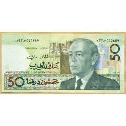Maroc - 50 Dirhams 1407-1987