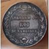 Cambodge Médaille de couronnement ND (1860). Norodom I er