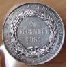 Lyon - Médaille du préfet du Rhône - Baron de Vincent 1851
